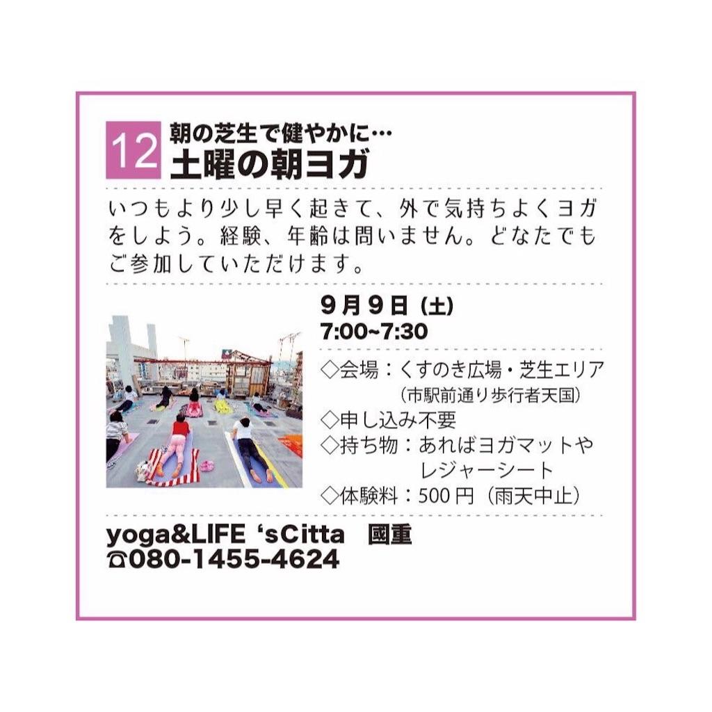 f:id:nozoka_k:20170901185734j:image
