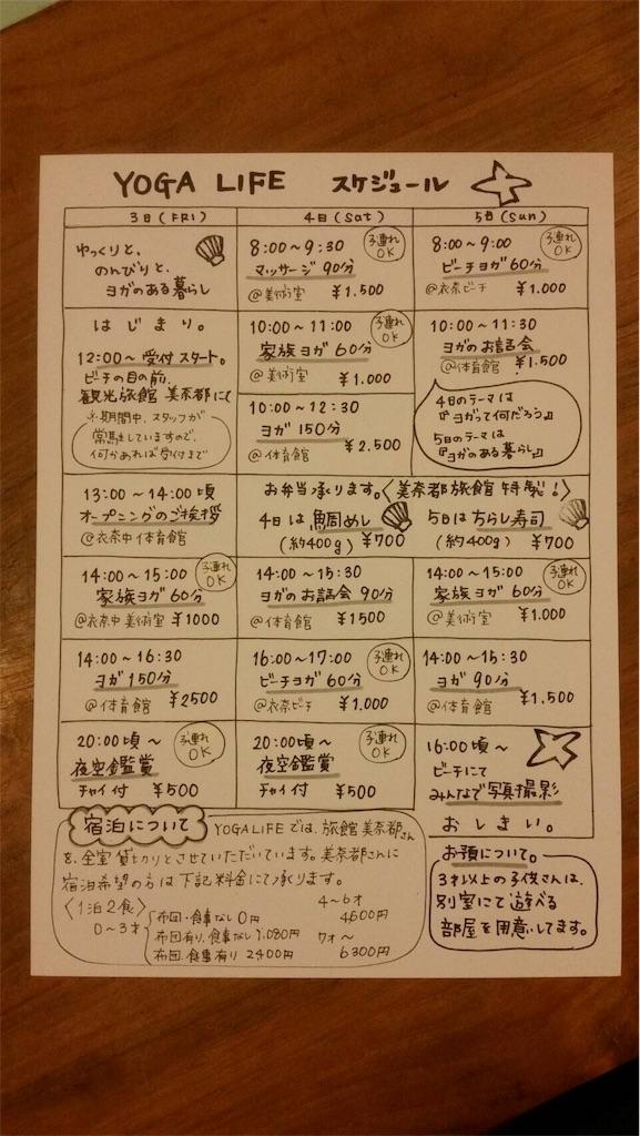 f:id:nozoka_k:20171023225904j:image