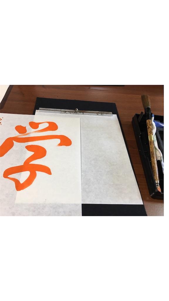 f:id:nozoka_k:20180130070033j:image