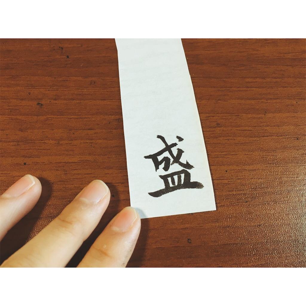 f:id:nozoka_k:20180130074600j:image