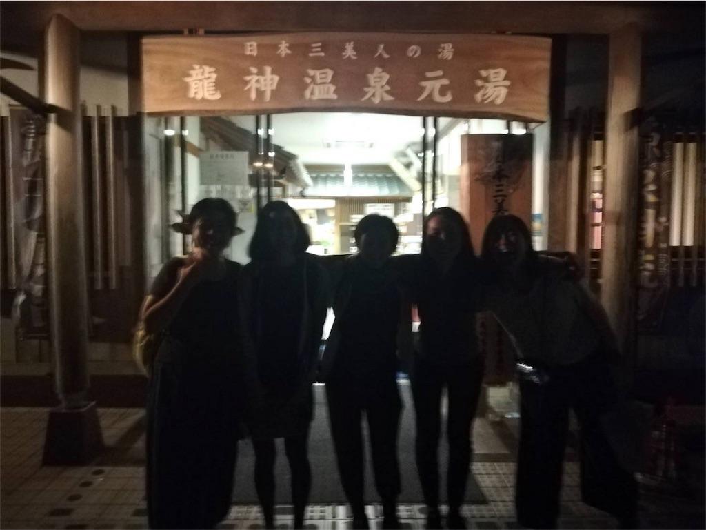 f:id:nozoka_k:20180920083847j:image