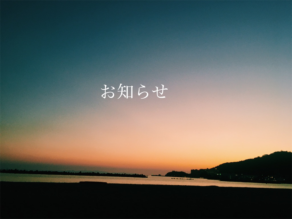 f:id:nozoka_k:20200906202706j:image