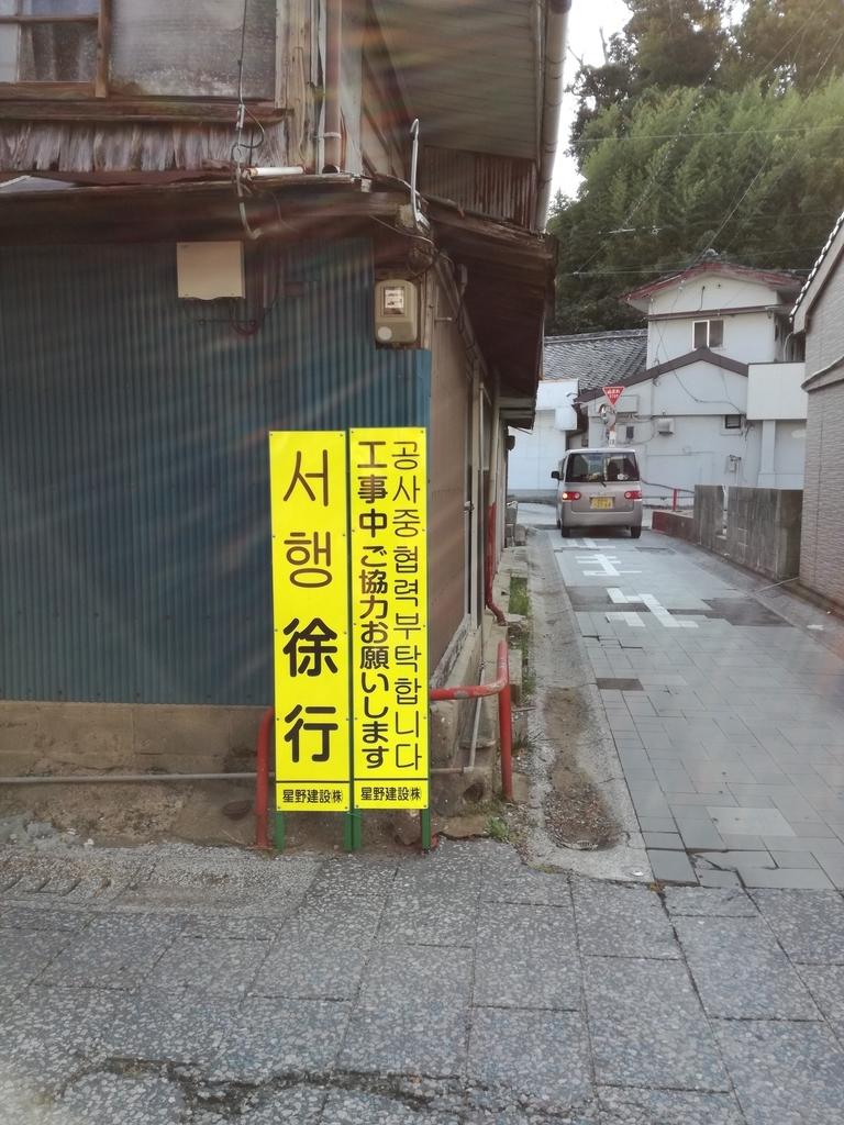 f:id:nozomi218:20181114184320j:plain