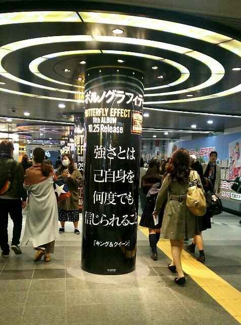 f:id:nozomi236:20171025093318j:image