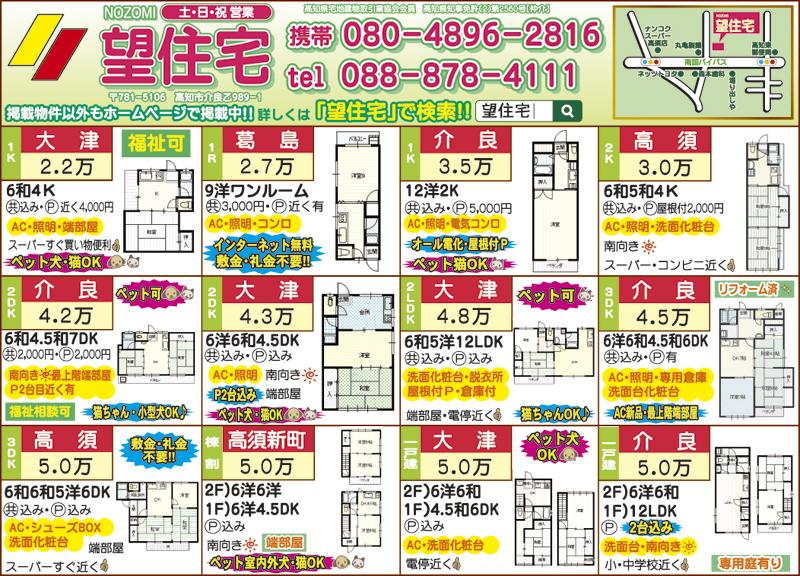 f:id:nozomi4111:20160723171319j:plain