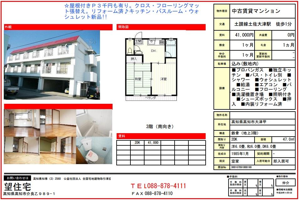 f:id:nozomi4111:20161025160658j:plain