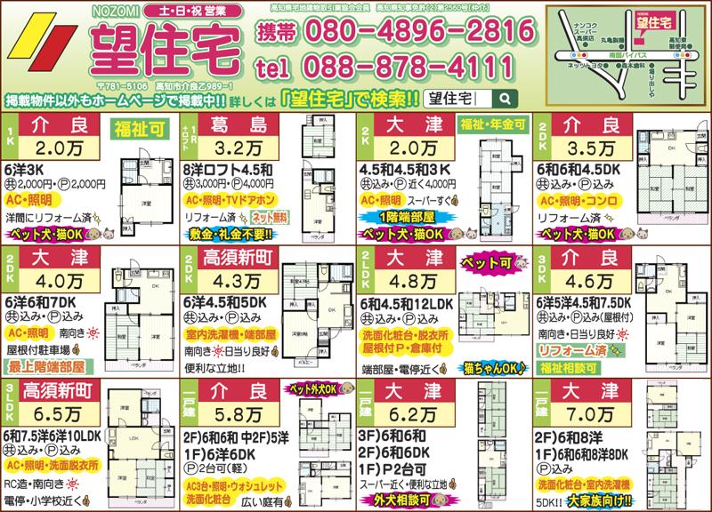 f:id:nozomi4111:20170111150208j:plain