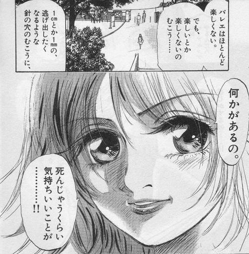f:id:nozomi_ito:20161120123357j:plain