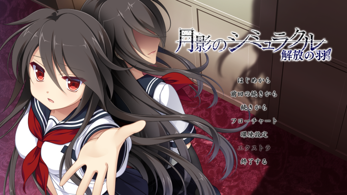 f:id:nozomi_sinomori:20201218164148p:plain