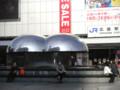広島駅だよ銀の尻