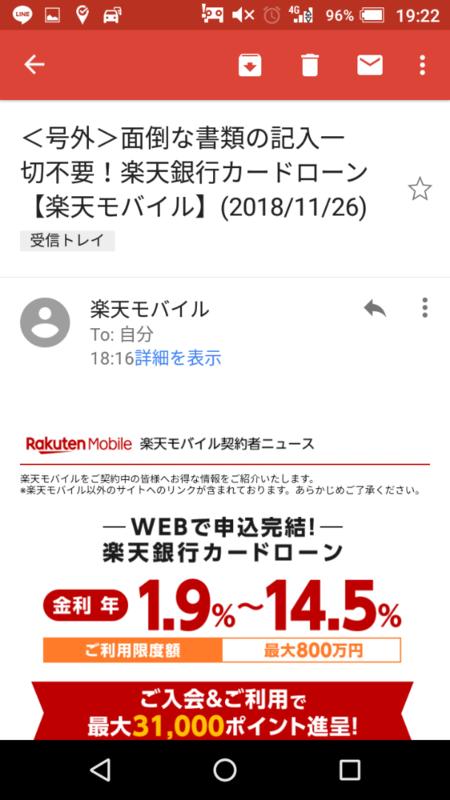 f:id:nozomil:20181202123840p:plain:w400