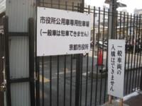 f:id:nozomimatsui:20130807165123j:image