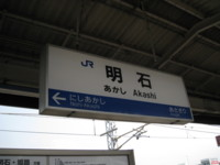 f:id:nozomimatsui:20130808113024j:image