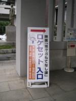 f:id:nozomimatsui:20130901161958j:image