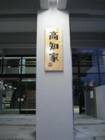 f:id:nozomimatsui:20130901183403j:image