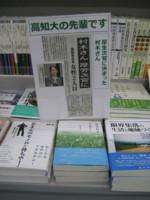 f:id:nozomimatsui:20130902095105j:image