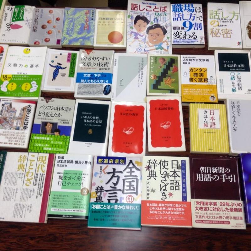 f:id:nozomu-kanai:20150320003212j:plain