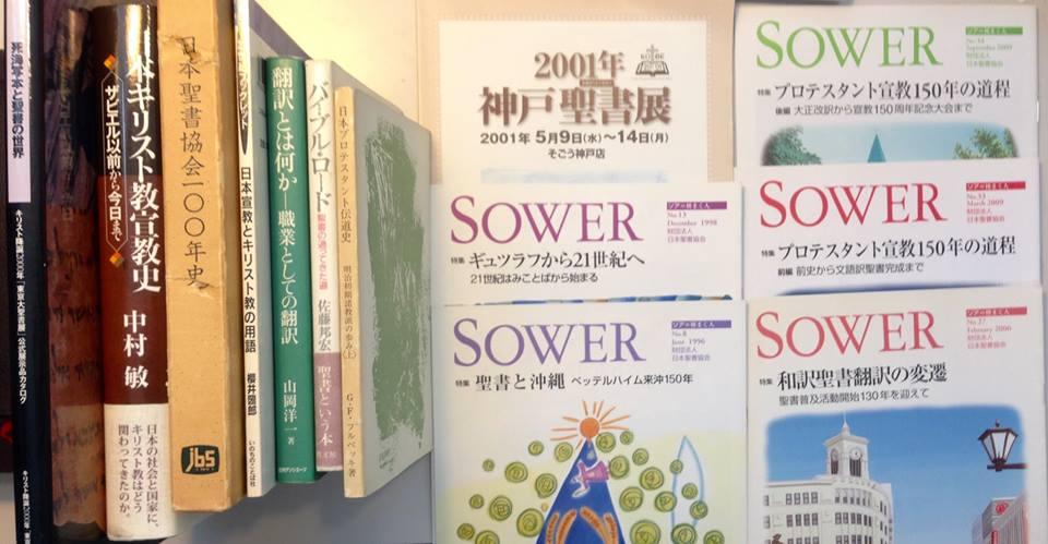 f:id:nozomu-kanai:20150728062822j:plain