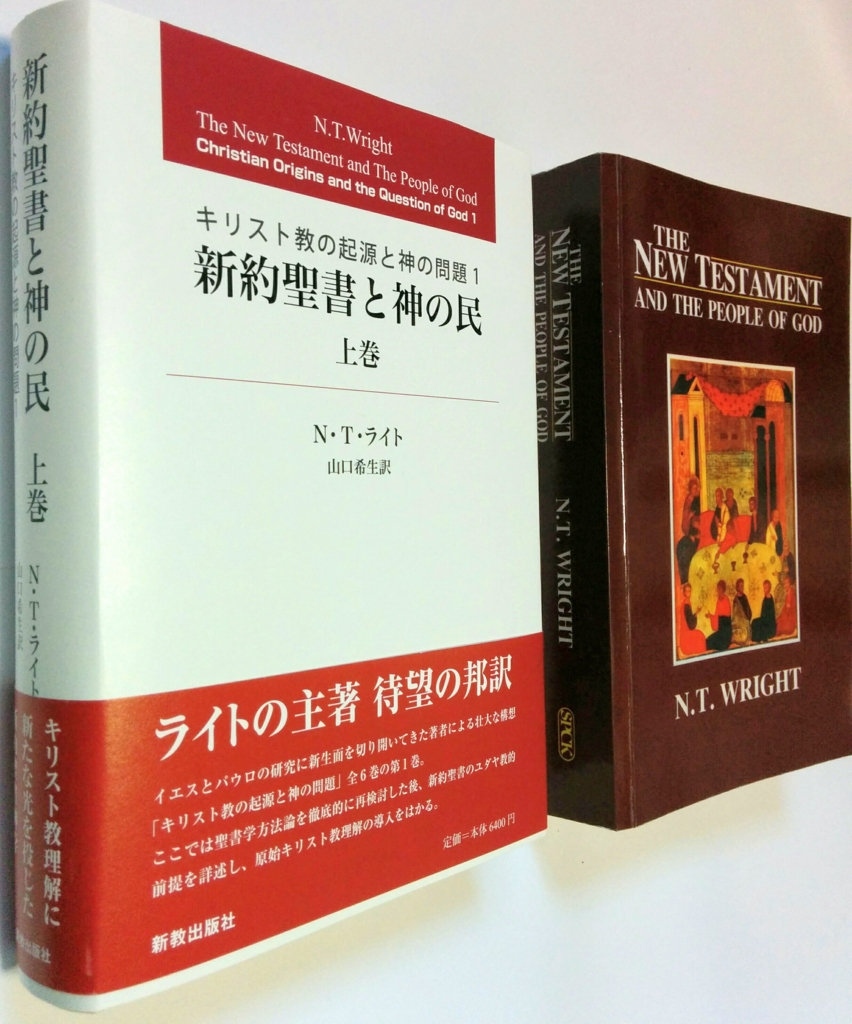 f:id:nozomu-kanai:20151216161823j:plain