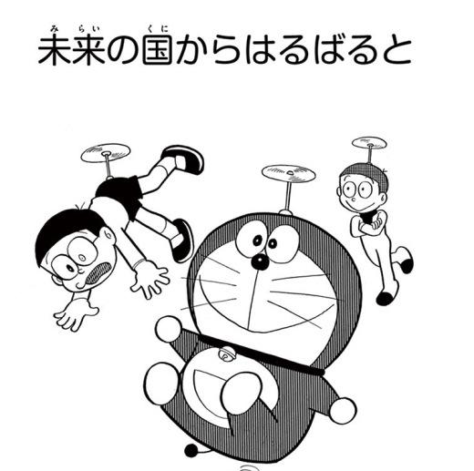 f:id:nozomu-kanai:20160319094047j:plain