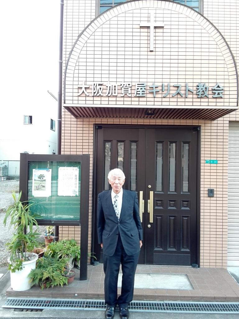 f:id:nozomu-kanai:20160825174444j:plain