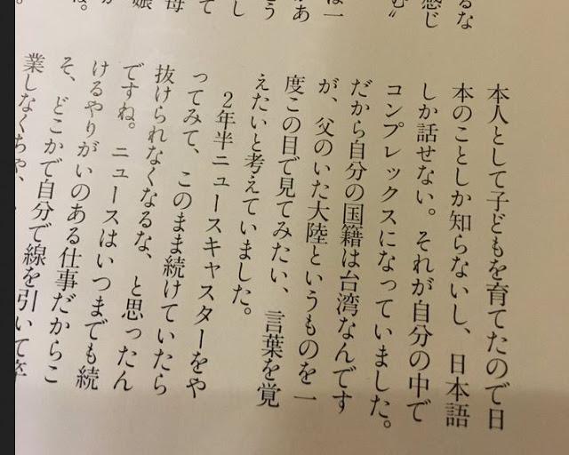 f:id:nozomu-kanai:20170718205102j:plain