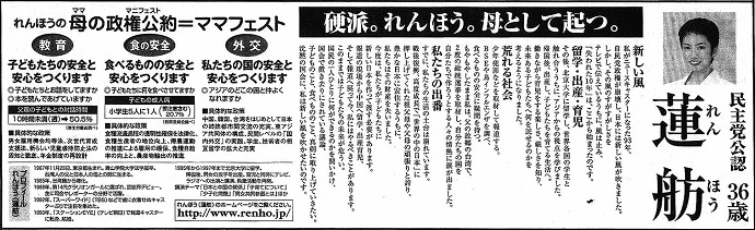 f:id:nozomu-kanai:20170719093053j:plain