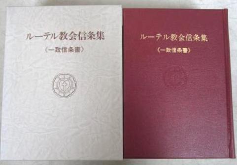 f:id:nozomu-kanai:20180102191441j:plain