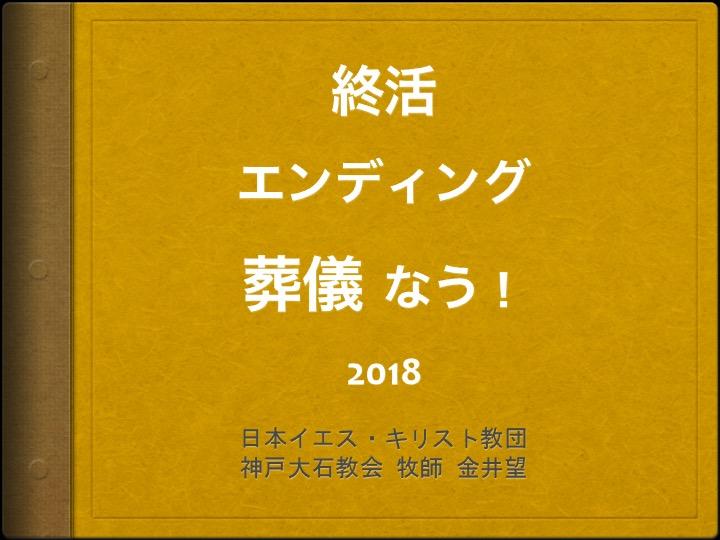 f:id:nozomu-kanai:20180108172048j:plain