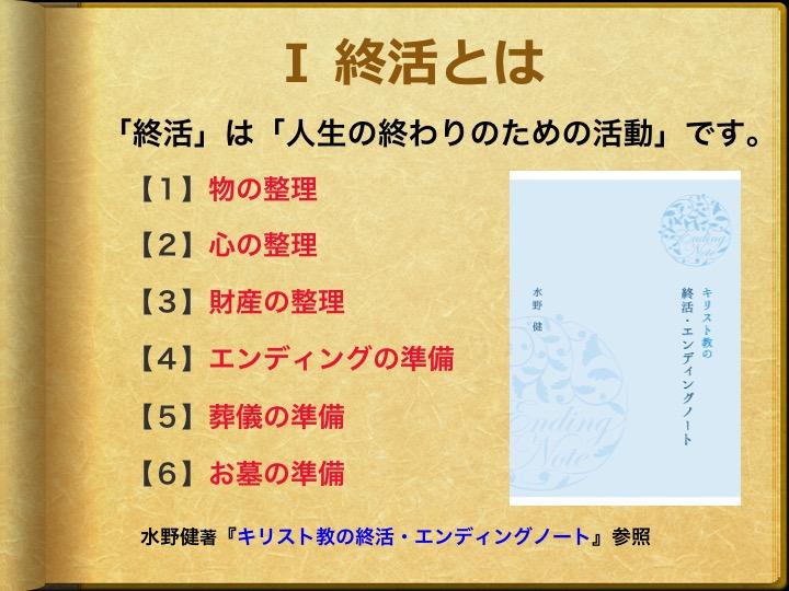 f:id:nozomu-kanai:20180108172110j:plain