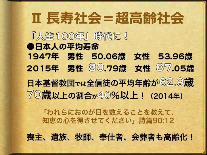 f:id:nozomu-kanai:20180108172129j:plain