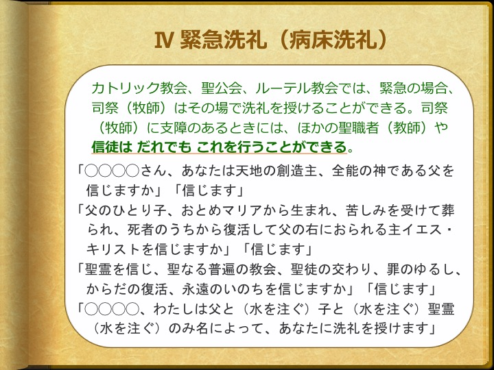 f:id:nozomu-kanai:20180108172208j:plain