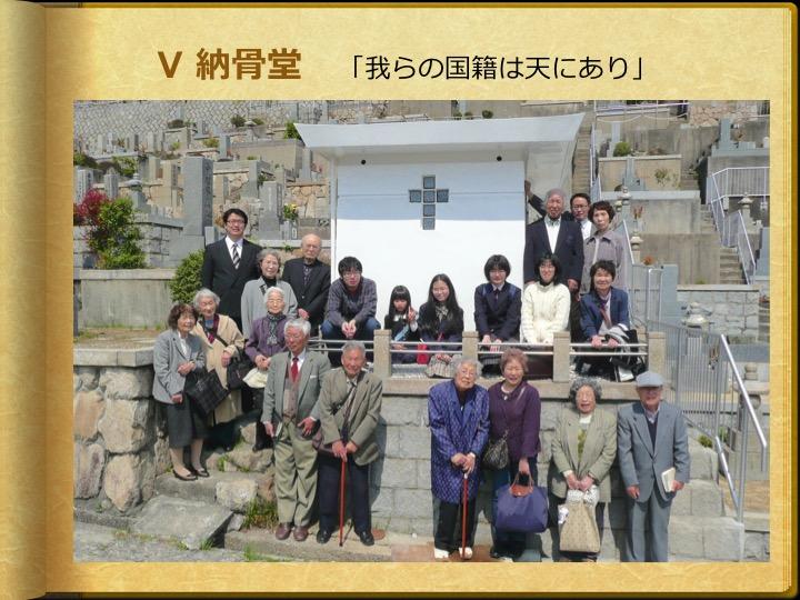 f:id:nozomu-kanai:20180108172225j:plain