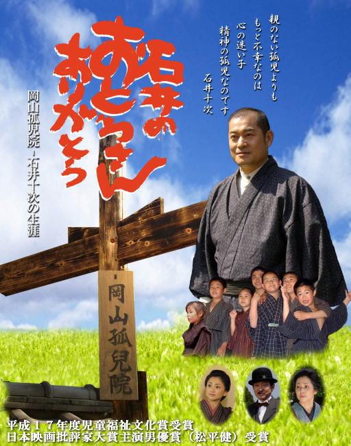 f:id:nozomu-kanai:20180226155327j:plain