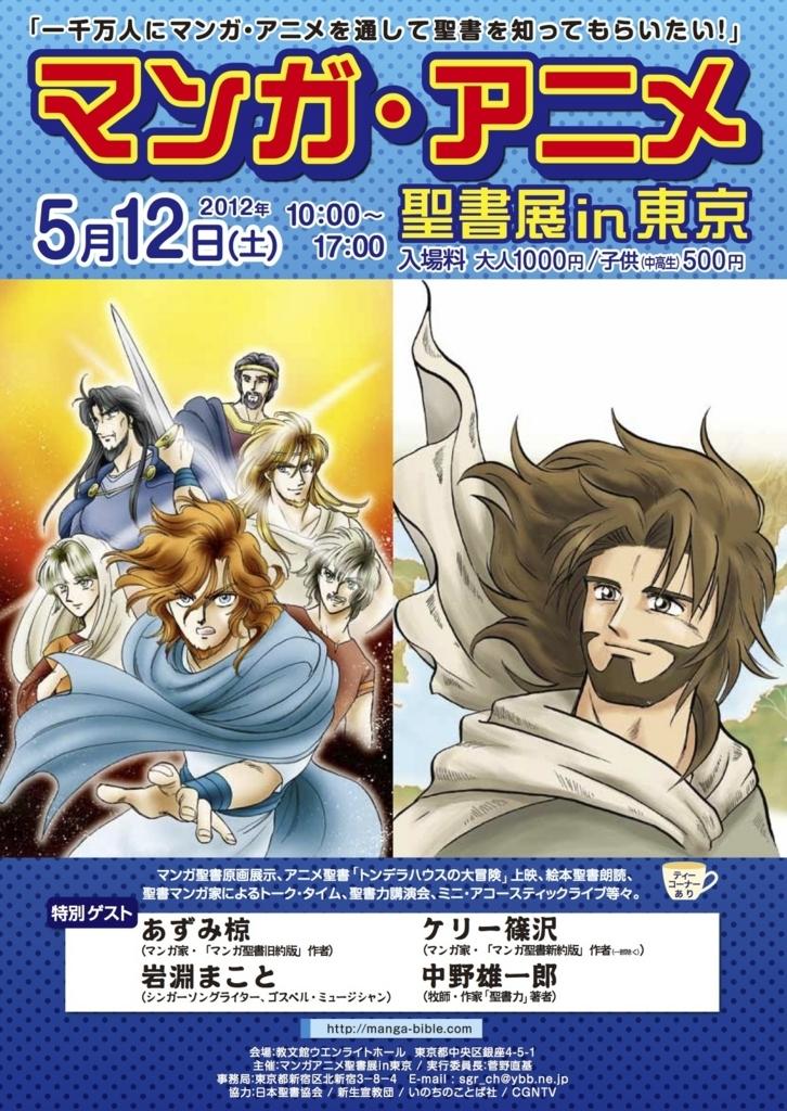f:id:nozomu-kanai:20180630173858j:plain