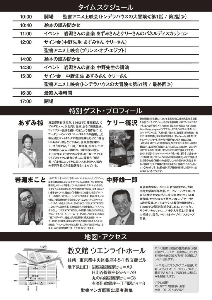 f:id:nozomu-kanai:20180630174040j:plain