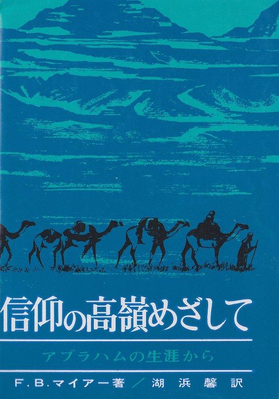 f:id:nozomu-kanai:20180630190351j:plain