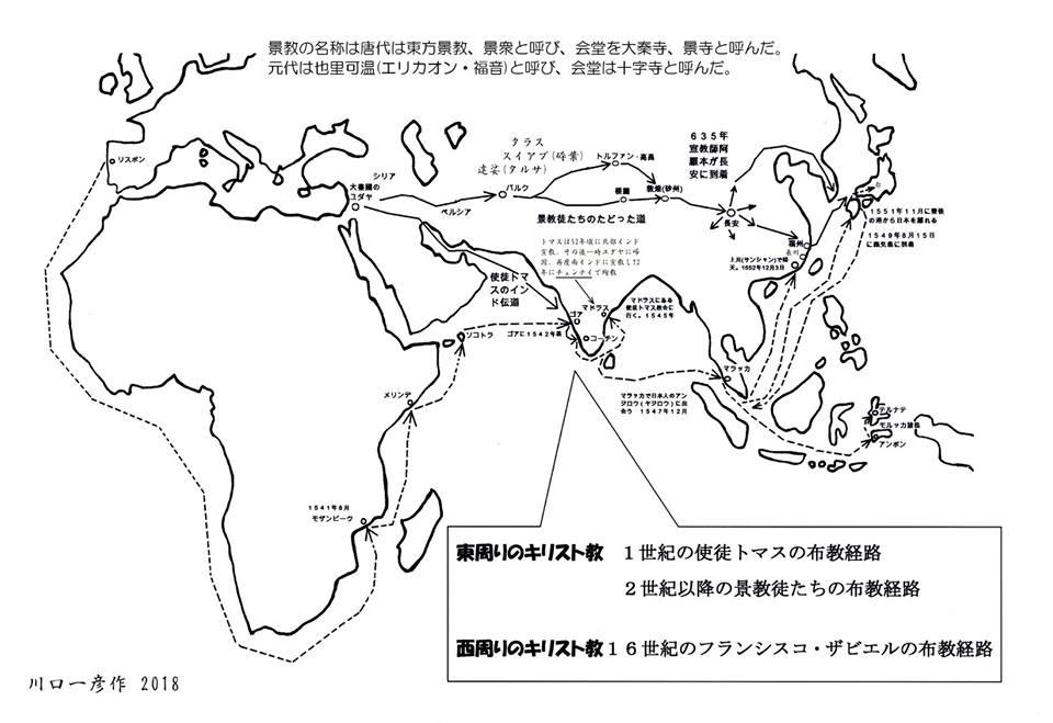 f:id:nozomu-kanai:20181218214907j:plain