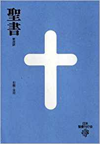 f:id:nozomu-kanai:20181219123239j:plain