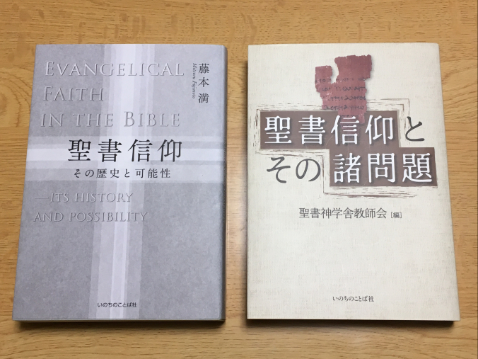 f:id:nozomu-kanai:20190105102158j:plain