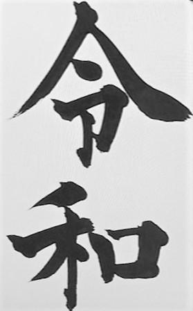 f:id:nozomu-kanai:20190401210016j:plain