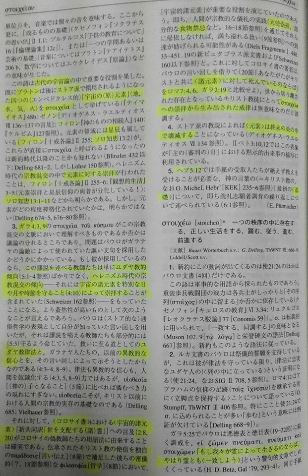 f:id:nozomu-kanai:20190601162150j:plain