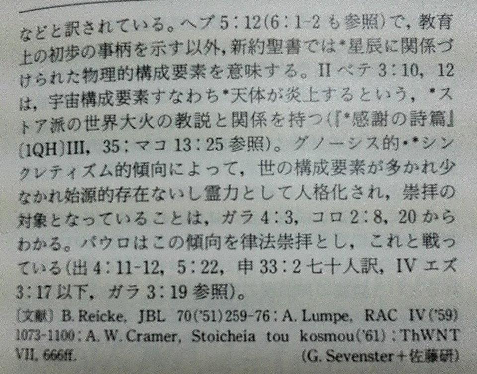 f:id:nozomu-kanai:20190601162513j:plain
