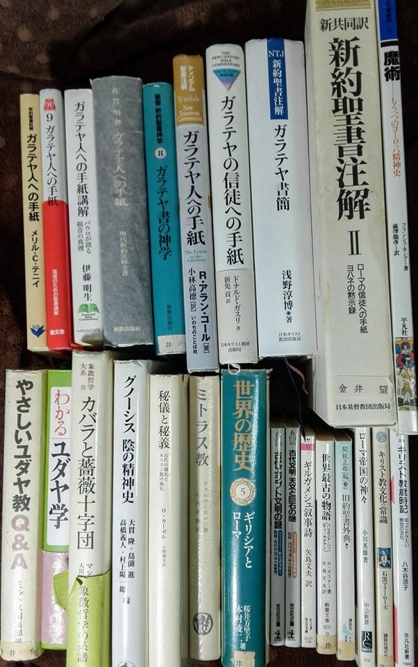 f:id:nozomu-kanai:20190601163328j:plain