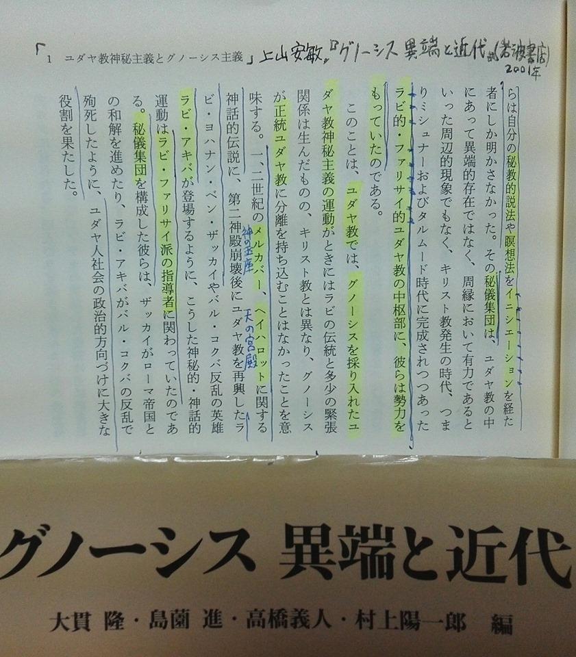 f:id:nozomu-kanai:20190601171520j:plain