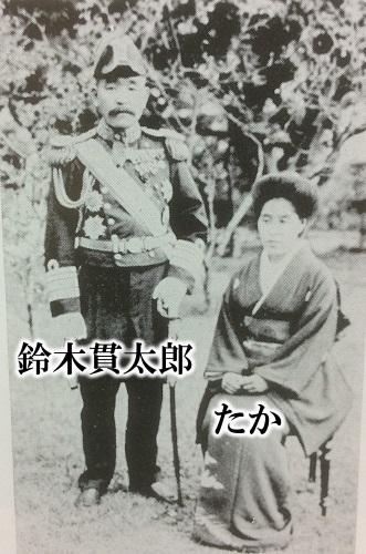 f:id:nozomu-kanai:20190817173535j:plain