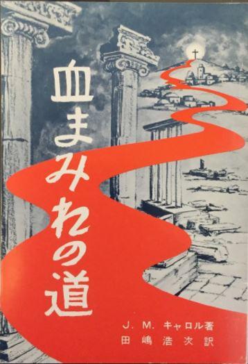 f:id:nozomu-kanai:20200923180958j:plain