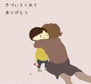 f:id:nozomu-yokomizo:20190517150121j:plain