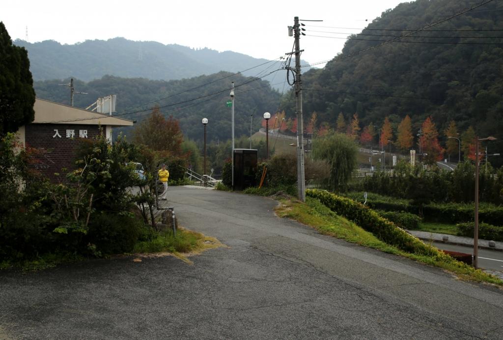 f:id:nozomu15oct:20161114012617j:plain