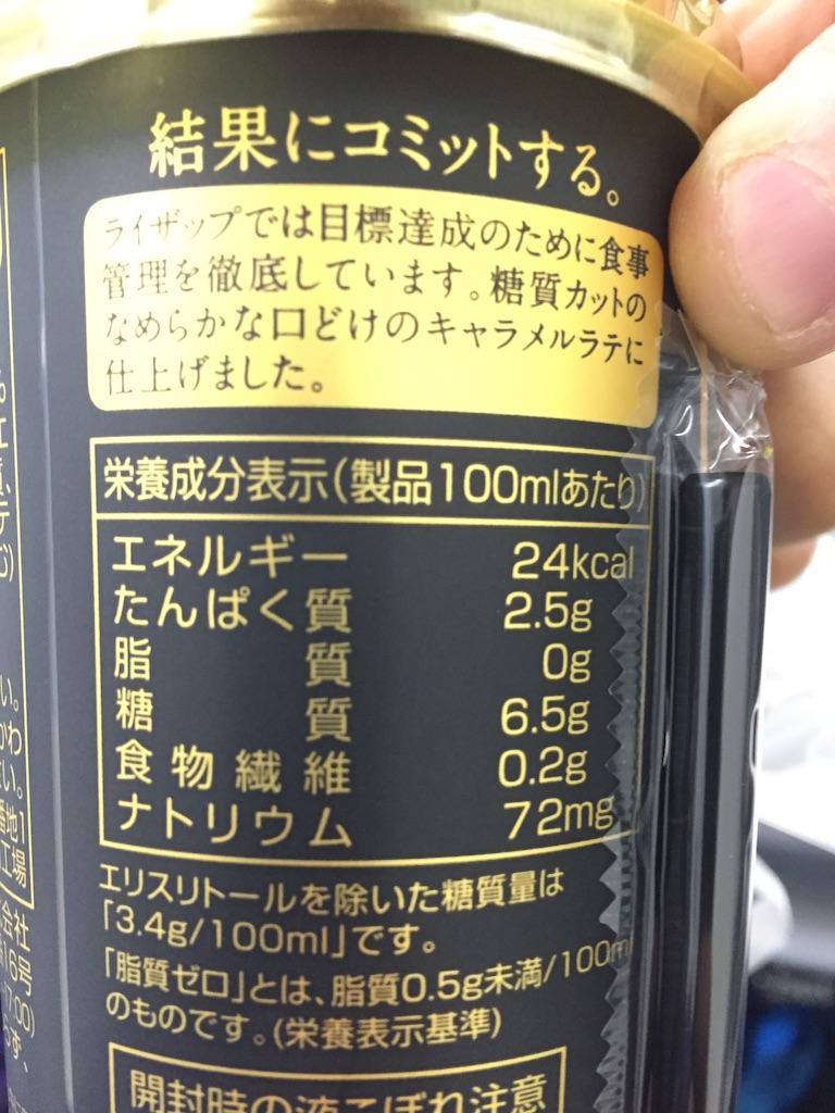 f:id:nozomu1783:20161230114822j:image